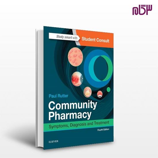 تصویر  کتاب Community Pharmacy: Symptoms, Diagnosis and Treatment نوشته  از اطمینان