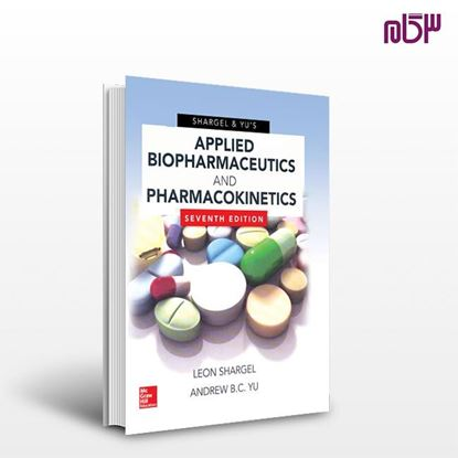 تصویر  کتاب Applied Biopharmaceutics & Pharmacokinetics, ۷th Edition نوشته  از اطمینان